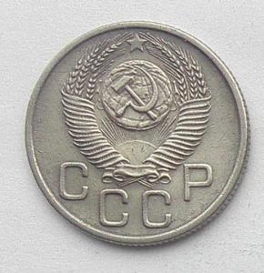 IMG05083выст СССР 20 коп 1953.jpg