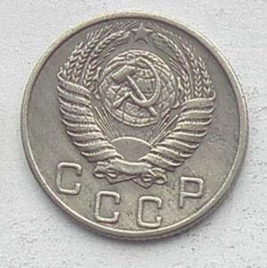 IMG05083выст СССР 10 коп 1953.jpg