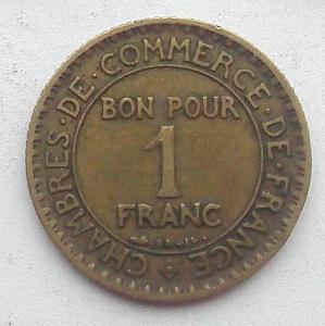IMG04688выст Франция 1 фр 1927.jpg