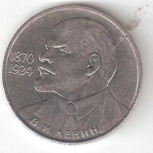 LENIN-115 a.jpg