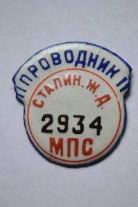 92420325.208x208.jpg