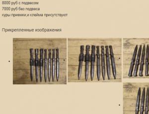 1008332881_Opera_2019-03-11_070027_livinghistory_ru.thumb.png.c8f96d780c1711449f18e1cb0dba4d80.png