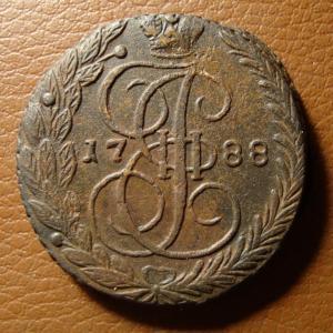 5 коп 1788 реверс тяжел..jpg