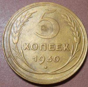 монеты 288.jpg