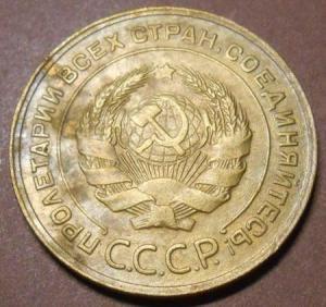 монеты 289.jpg