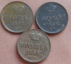 монеты 308.jpg