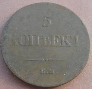монеты 303.jpg