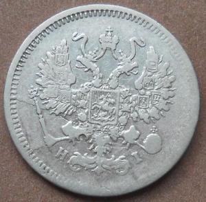 монеты 191.jpg
