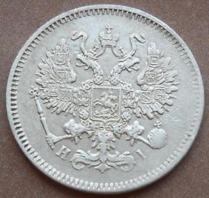 монеты 348.jpg