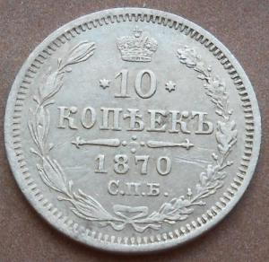 монеты 346.jpg