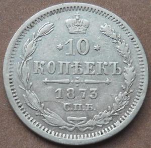 монеты 190.jpg