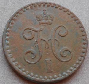 монеты 418.jpg