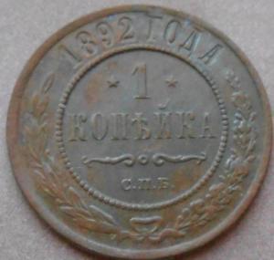 монеты 317.jpg