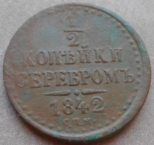 монеты 417.jpg