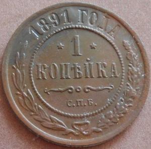монеты 369.jpg