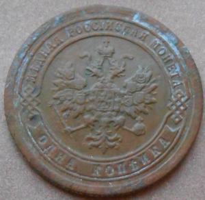 монеты 318.jpg