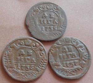 монеты 384.jpg