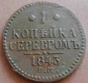 монеты 360.jpg