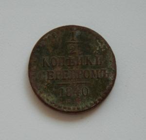 DSCN9495.JPG