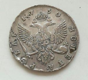 dve_monety_1_rubl_1749_i_1750_spb_khoroshie_s_rublja (3).jpg
