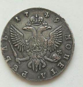 dve_monety_1_rubl_1749_i_1750_spb_khoroshie_s_rublja (1).jpg