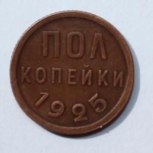 IMG_1968.JPG