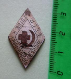 DSC01469_новый размер.JPG