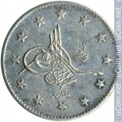 2103091588_ottoman_empire-2-kurus-1876(1).jpg.827e3374eb8dd0d2f36a9722b48ee7f8.jpg