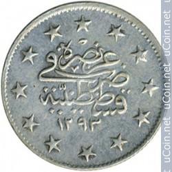 ottoman_empire-2-kurus-1876.jpg.7c57e27f1baf0e256e2a1a310342d0e8.jpg