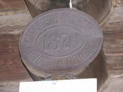 post-5426-0-25181000-1361787348_thumb.jp