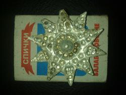 post-15895-0-84825700-1395153655_thumb.j
