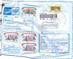 post-9148-0-35957900-1343369604_thumb.jp