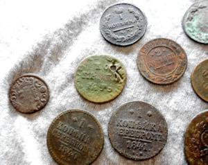 лот-монет-04.jpg