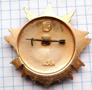 DSCF1090 (Custom).JPG