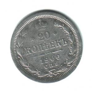1 - 0012.jpg