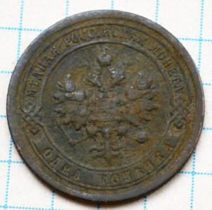 DSC_7524 (Custom).JPG