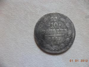DSC06236.JPG