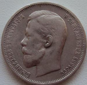 1912-1.JPG
