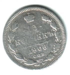 1 - 0009.jpg