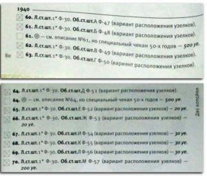 2-40-1.jpg