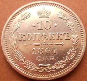 монеты 305.jpg