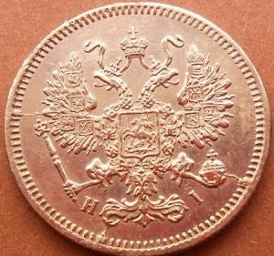монеты 306.jpg