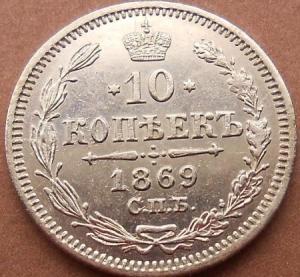 монеты 307.jpg