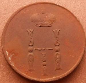 монеты 312.jpg