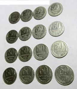 50к-16 р.JPG