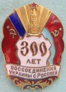 P5140032.jpg