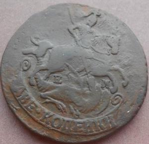 монеты 395.jpg