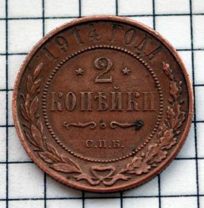 DSC_2664 (Custom).JPG