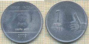 Индия 1 рупия 2009 36.jpg