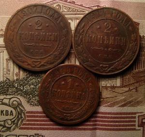 лот медн.монет рев.07.jpg